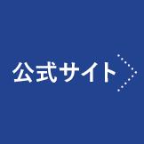国学院大学久我山中学高等学校公式サイト