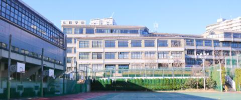 高輪中学校