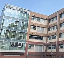 目黒日本大学中学校
