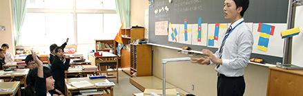 聖徳大学附属小学校