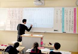 全教室で電子黒板を使った授業展開