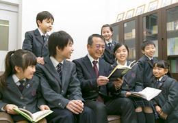 心を育てる人格教有が本校の柱