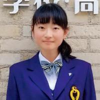 西川 春菜さん 高校1年生