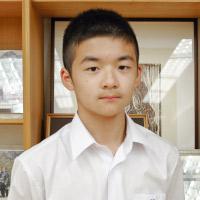 尾関 裕宜さん 中学1年生