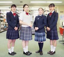 東京家政学院中学校・高等学校