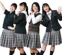 日本体育大学桜華中学校・高等学校