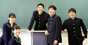 二松学舍大学附属高等学校