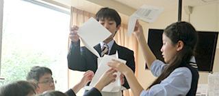 東京電機大学中学校・高等学校