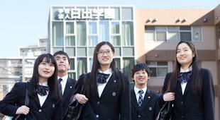 目黒日本大学中学校・目黒日本大学高等学校