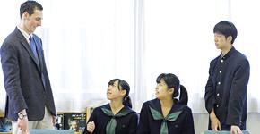 二松學舍大学附属高等学校