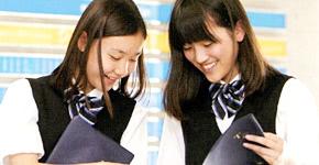 東京都市大学等々力中学校・高等学校