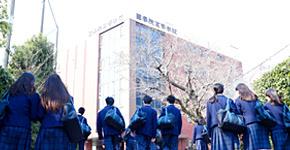 國學院高等学校