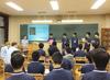Japanese Culture Presentetion