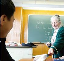 建学以来の国際理解教育