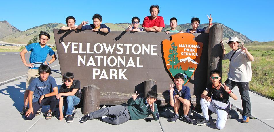 イエローストーン国立公園への研修旅行の様子