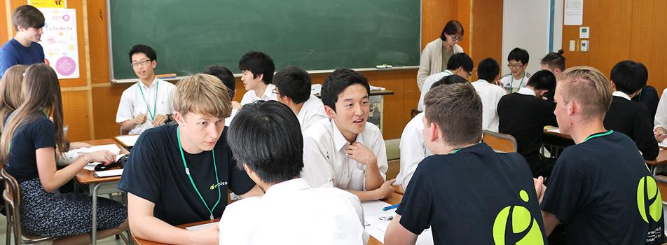 外国語の授業の様子