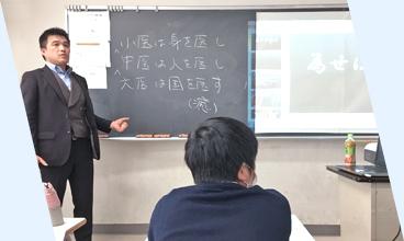 プロジェクターを使用した授業