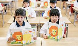 さまざまな仕掛けを通じて子どもたちの表現力を育む