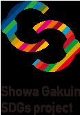 ShowaGakuinSDGsprogect