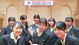 SGH甲子園2019