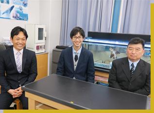 村越先生、袴塚先生、齋藤先生