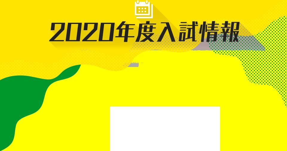2019年イベント日程