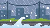 ゲリラ豪雨・河川の氾濫