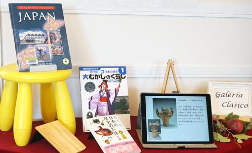 校内施設のミュージアムスペース「ガレリアクラシコ」で紹介されている本