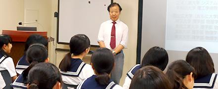 十文字中学・高等学校