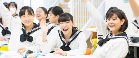 富士見中学高等学校