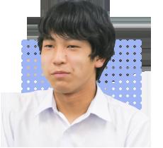 山口くん高2生