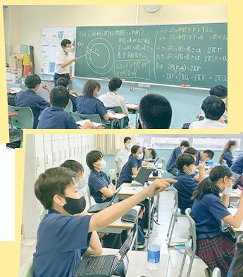数学の授業の様子