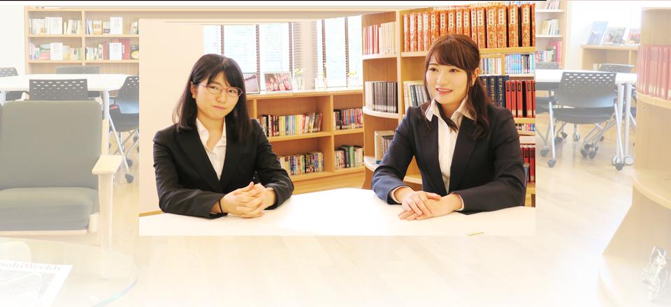 成蹊大学4年の齊藤葵さん、慶應義塾大学1年の茜さん