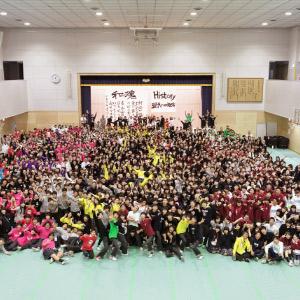 目黒日本大学中学校高等学校
