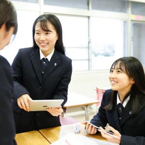東京家政大附属女子中学校・高等学校