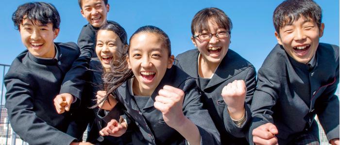安田学園なら!自ら学ぶ力がぐんぐん成長する!