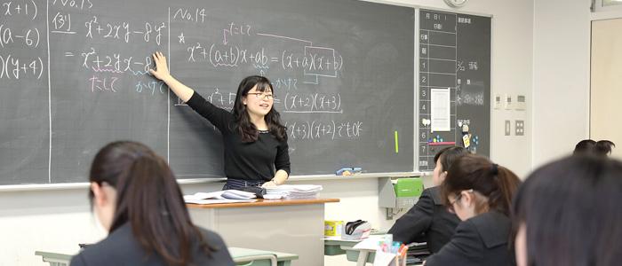 東大合格者も出した安田学園の合格実績