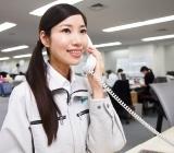 未経験OK!電話来客応対やファイリングなどの庶務メインのお仕事です。残業ほとんどなし。少人数の職場。
