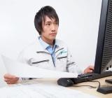 新横浜駅スグ!綺麗なオフィスビル内でのAuto-CADでの図面修正とエクセルでの書類作成のお仕事です