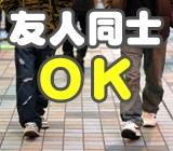 株式会社ASKのアルバイト情報