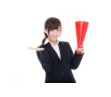 SNG 若者キャリアデザイン事業部(就職BASE&派遣BASE)のアルバイト情報