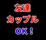 寮費補助付き!大阪市内に格安で住めます