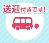 地下鉄四つ橋線「北加賀屋駅」、 JR「尼崎駅」、京阪「門真市駅」 から無料送迎バスあり