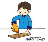 1008620001 ji 02 screwdriver logo