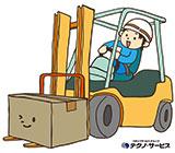 1008620001 ji 36 forklift logo