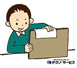 1008620001 ji 40 shouhinhuki logo