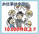1008620005 23802451 path3 1