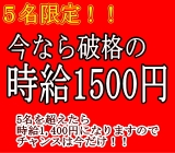 1014170001 24391059 path1