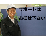 担当松井と申します。このお仕事は雰囲気が良く、あなたも安心して就業できますよ。製造現場経験のある私がしっかりサポートしますね!