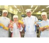 山崎製パン株式会社埼玉第二東村山工場のアルバイト情報
